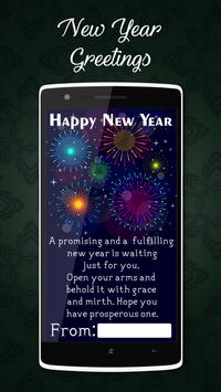2018 New Year Greetings Card poster