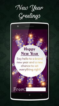 2018 New Year Greetings Card screenshot 6