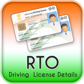 RTO Driving Licence Detail -Verify Driving Licence icon