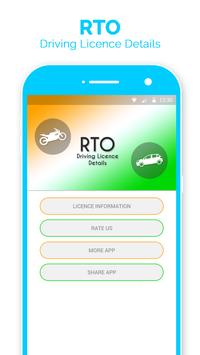RTO Driving Licence Detail -Verify Driving Licence poster
