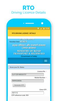 RTO Driving Licence Detail -Verify Driving Licence screenshot 1