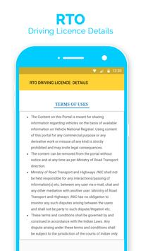 RTO Driving Licence Detail -Verify Driving Licence screenshot 4
