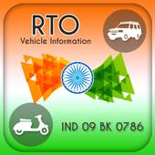 RTO Vehicle Information - VAHAN Registration Info icon