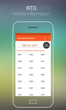 RTO Vehicle Information - VAHAN Registration Info screenshot 6