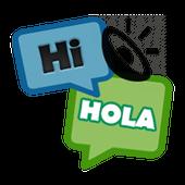 TRESEN Text and Voice Translator icon