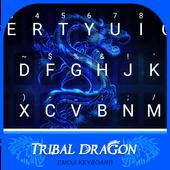 Tribal Dragon Theme&Emoji Keyboard icon