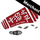 Visit Yong Peng - Merchant icon