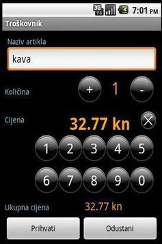 Troskovnik screenshot 1