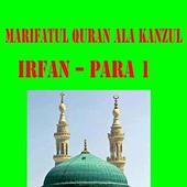 Marifatul Quran Ala Kanzul 1 icon
