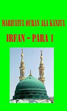 Marifatul Quran Ala Kanzul 1 poster