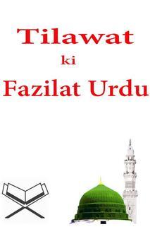 Tilawat Ki Fazilat In Urdu poster