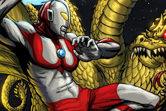 Hint Ultraman Giga screenshot 4