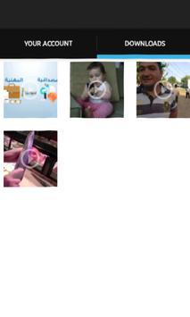 Tube HD Video Downloader apk screenshot