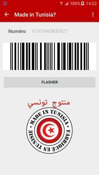 Made in Tunisia استهلك تونسي poster