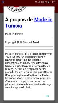 Made in Tunisia استهلك تونسي apk screenshot