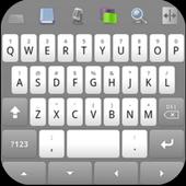 برنامج الكيبورد المتميز icon