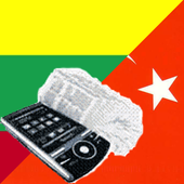 Turkish Lithuanian Dictionary icon