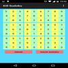 Icona Kill Sudoku