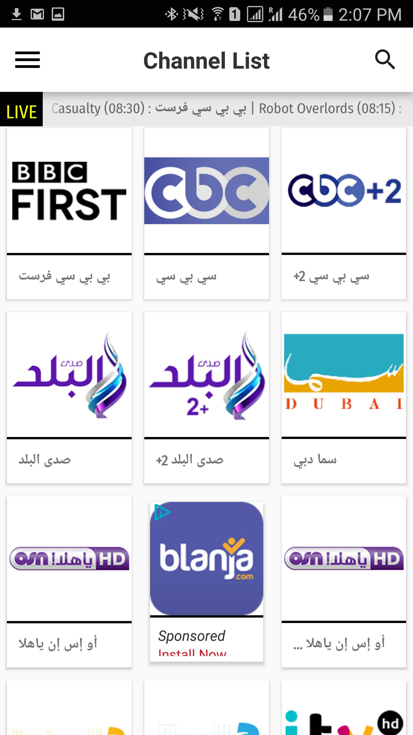 Egypt TV EPG for Android - APK Download