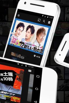 AbemaTV -無料インターネットテレビ局 -アニメや映画、音楽などの動画が見放題 apk screenshot