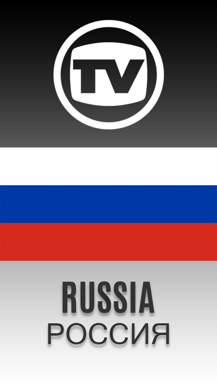 TV Channels Russia for Android - APK Download