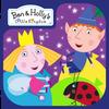 Ben & Holly: Elf & Fairy Party icône