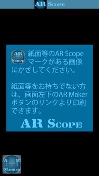 AR Scope screenshot 1