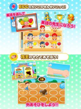無料知育ゲームアプリ|ごっこランド apk スクリーンショット