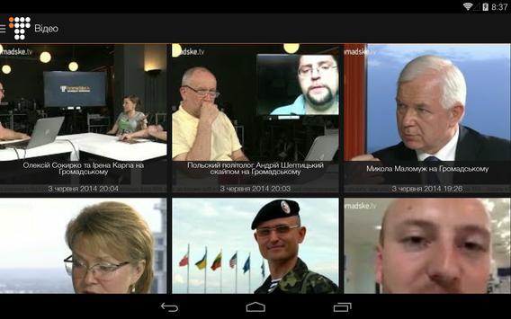 Hromadske.tv screenshot 15