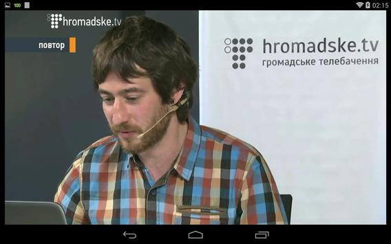 Hromadske.TV apk screenshot