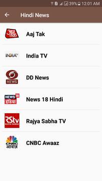 News Channels Live screenshot 1