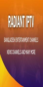 RadiantIPTV for Android TV screenshot 1