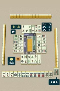 Mahjong of Hobo King poster