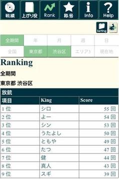 Mahjong of Hobo King screenshot 1