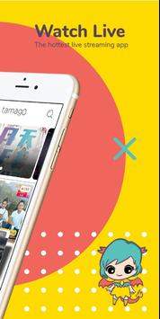 Tamago screenshot 1