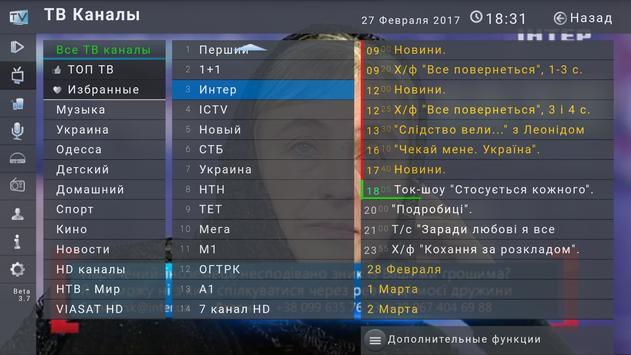 TENET-TV Box screenshot 2