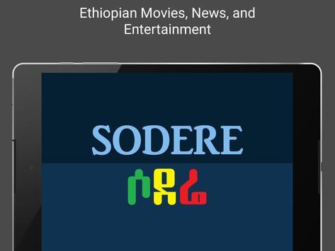 Sodere screenshot 5