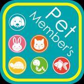 ペットメンバーズ -緑店- icon