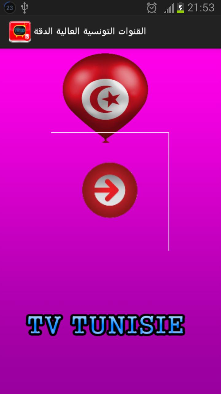 CHAINES TV TUNISIE HD for Android - APK Download