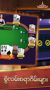 YangPlay Shan Koe Mee screenshot 3
