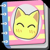 Feather Diary icon