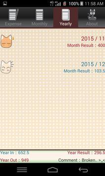Feather Diary screenshot 3