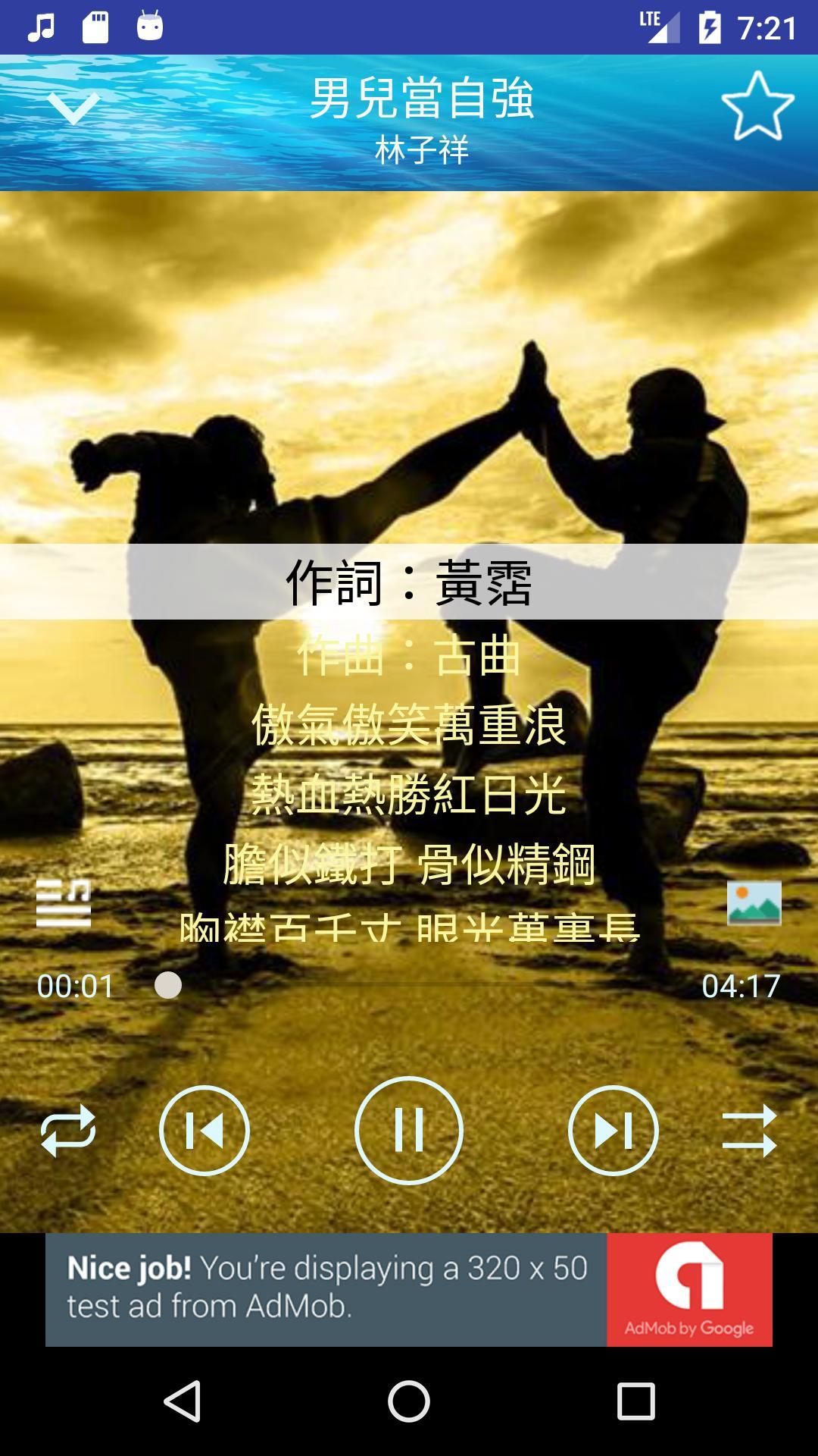 經典 粵語 歌曲