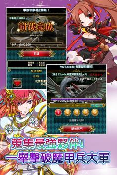 黏土人大作戰 apk screenshot