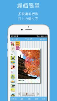 nuPhoto拍立洗 沖洗照片第一品牌 手機製作無框畫/相片書/桌曆/鑰匙圈 旅遊成長紀錄首選 screenshot 4