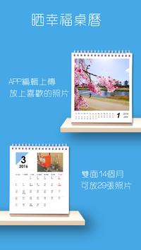 nuPhoto拍立洗 沖洗照片第一品牌 手機製作無框畫/相片書/桌曆/鑰匙圈 旅遊成長紀錄首選 apk screenshot