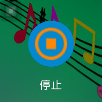 Taiwan Radio,Taiwan Station, Network Radio, Tuner screenshot 13