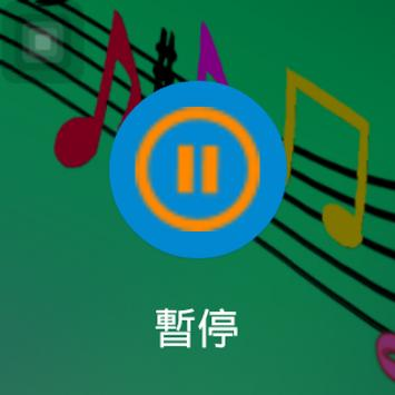 Taiwan Radio,Taiwan Station, Network Radio, Tuner screenshot 14