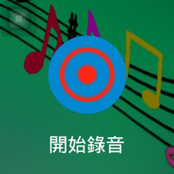 Taiwan Radio,Taiwan Station, Network Radio, Tuner screenshot 15
