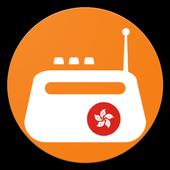HongKong Radio, HK Station, HK Radio, HK Tuner icon